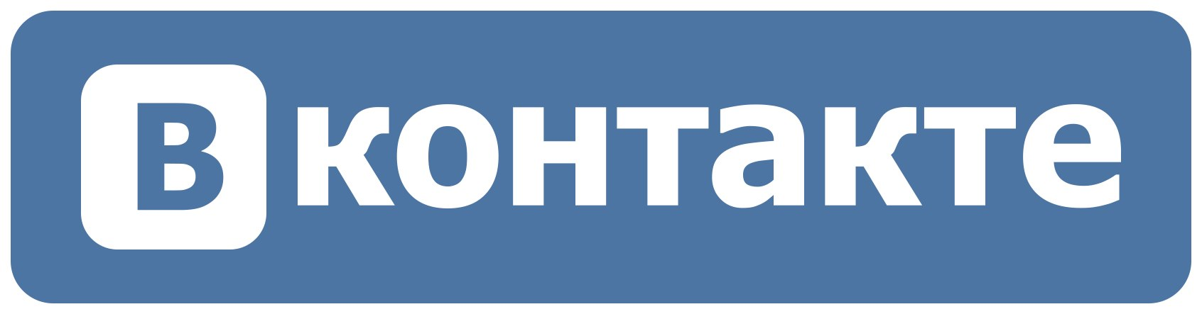 """Община Богоявленского собора в Дорогомилово """"В Контакте"""""""